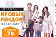 Сделаю 1 баннер статичный для интернета 53 - kwork.ru
