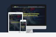 Создам сайт на WordPress с уникальным дизайном, не копия 73 - kwork.ru