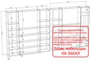 Проект корпусной мебели, кухни. Визуализация мебели 73 - kwork.ru