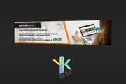 Продающие баннеры для вашего товара, услуги 95 - kwork.ru