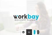 Логотип. Качественно, профессионально и по доступной цене 147 - kwork.ru