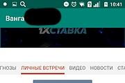 Создам android приложение 91 - kwork.ru