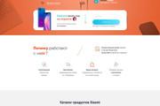 Профессиональная Верстка сайтов по PSD-XD-Figma-Sketch макету 29 - kwork.ru