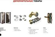 Создание сайта - Landing Page на Тильде 257 - kwork.ru