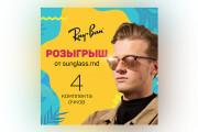Сделаю качественный баннер 168 - kwork.ru