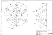 Создание чертежей, оцифровка по эскизу, изображению, схеме 11 - kwork.ru