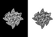 Разработка вкусного логотипа для вашего проекта 36 - kwork.ru