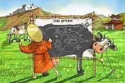 Одна иллюстрация к вашей рекламной или презентационной статье 84 - kwork.ru