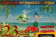 Разработаю 3 promo для рекламы ВКонтакте 229 - kwork.ru