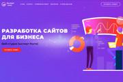 Скопирую почти любой сайт, landing page под ключ с админ панелью 66 - kwork.ru