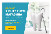 Дизайн Email письма, рассылки. Веб-дизайн 21 - kwork.ru
