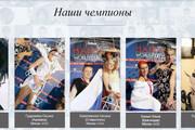 Создание сайтов на конструкторе сайтов WIX, nethouse 125 - kwork.ru