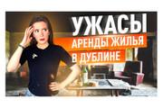 Сделаю превью для видеролика на YouTube 117 - kwork.ru