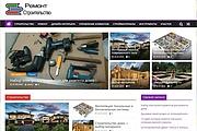 Создание сайта с профессиональным подходом с бонусами и хостингом 5 - kwork.ru