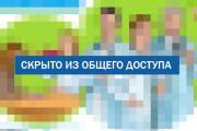 Великолепные рисунки и иллюстрации 58 - kwork.ru