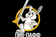 Векторная иллюстрация 61 - kwork.ru