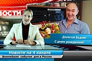 Именное видеопоздравление с юбилеем, Днем рождения - индивидуально 57 - kwork.ru