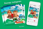Креативы, баннеры для рекламы FB, insta, VK, OK, google, yandex 158 - kwork.ru
