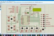 Программы для микроконтроллеров AVR , STM , PIC 13 - kwork.ru