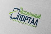 Разработаю винтажный логотип 190 - kwork.ru