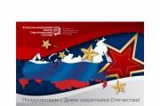 Сделаю открытку 181 - kwork.ru