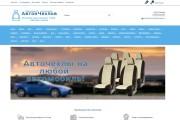 Профессионально создам интернет-магазин на insales + 20 дней бесплатно 132 - kwork.ru