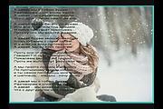 Запись вокала на ваши стихи 4 - kwork.ru