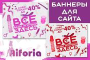 Продающий Promo-баннер для Вашей соц. сети 52 - kwork.ru