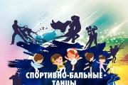 Создание дизайн - макета 79 - kwork.ru