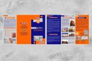 Дизайн - макет любой сложности для полиграфии. Вёрстка 67 - kwork.ru