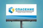Разработка логотипа 35 - kwork.ru
