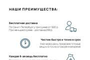 Красиво, стильно и оригинально оформлю презентацию 232 - kwork.ru