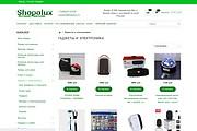 Профессионально создам интернет-магазин на insales + 20 дней бесплатно 139 - kwork.ru
