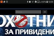 Конвертирую Ваш сайт в Android приложение 106 - kwork.ru
