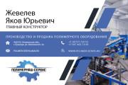 Разработка фирменного стиля 131 - kwork.ru