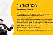 Красиво, стильно и оригинально оформлю презентацию 256 - kwork.ru