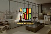 Логотип, который сразу запомнится и станет брендом 178 - kwork.ru
