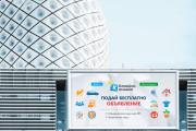 Создам уникальные баннеры в профессиональном уровне 107 - kwork.ru