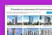 Изменение стилей на сайте 12 - kwork.ru
