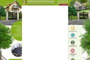 Фон для магазина на Авито. ру 291 - kwork.ru