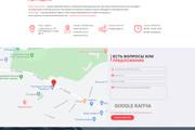 Уникальный дизайн сайта для вас. Интернет магазины и другие сайты 248 - kwork.ru
