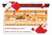 Разработка этикетки 28 - kwork.ru