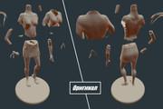 Blender l 3Д моделирование 91 - kwork.ru