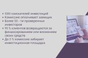 Стильный дизайн презентации 670 - kwork.ru
