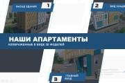 Презентация в Power Point, Photoshop 136 - kwork.ru