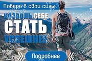 Разработаю 3 promo для рекламы ВКонтакте 191 - kwork.ru