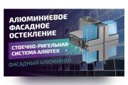 Сделаю превью для видеролика на YouTube 165 - kwork.ru