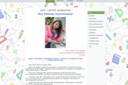 Создам сайт-визитку недорого 47 - kwork.ru