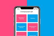 Дизайн android, ios мобильного приложения 35 - kwork.ru