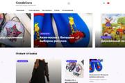 Создам сайт для заработка с Aliexpress 34 - kwork.ru
